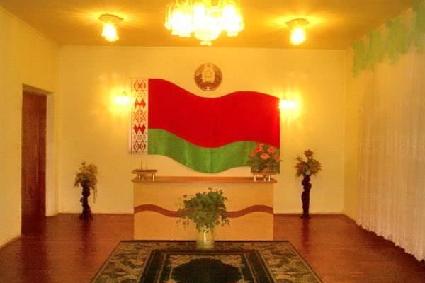 торжественный зал ЗАГСа Калинковичи