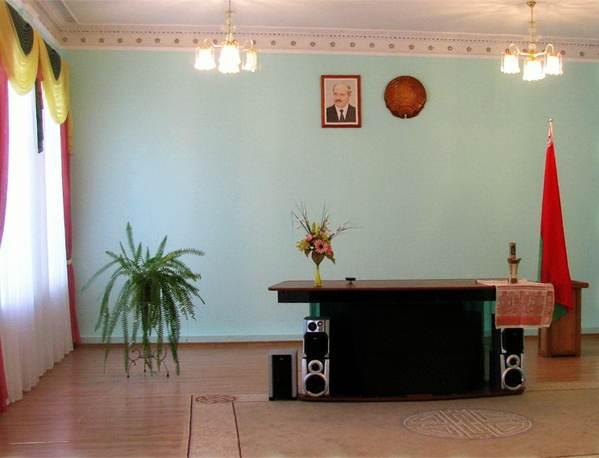 зал торжественных событий в ЗАГСе Буда-Кошелевского райисполкома
