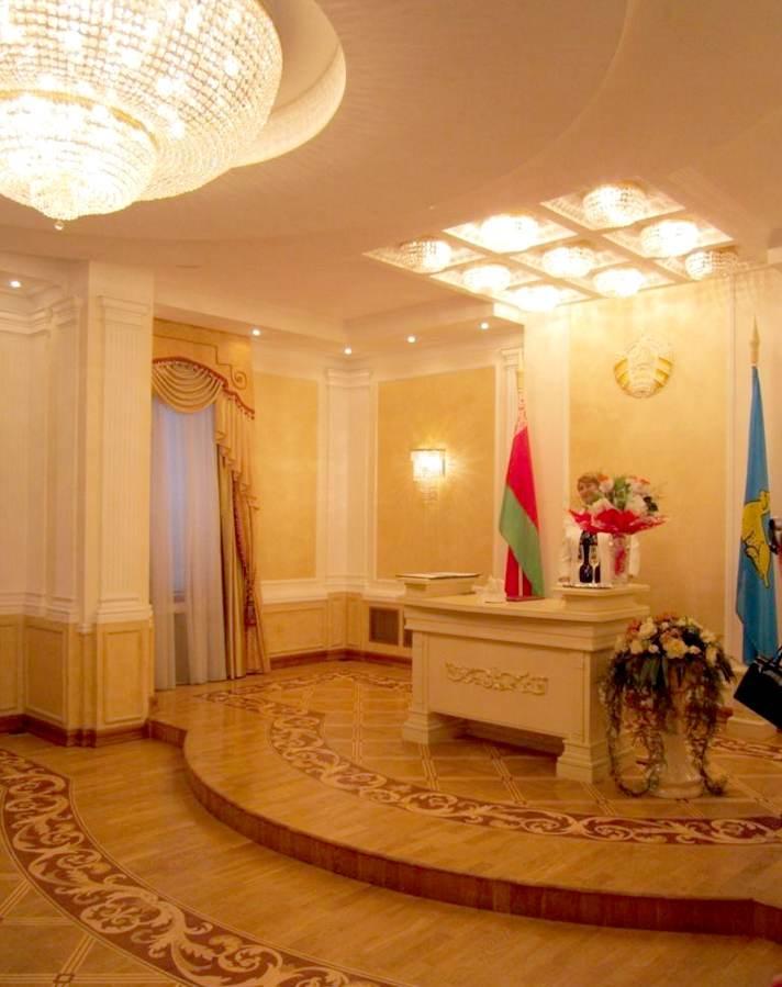 Дом гражданских обрядов - торжественный зал