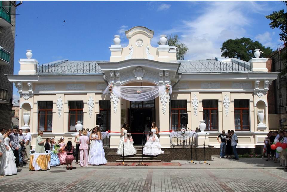 Дом гражданских обрядов Гомельской области