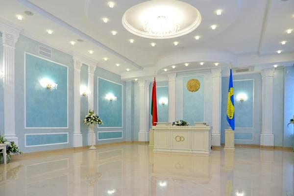 ЗАГС Новобелицкого района - зал торжественный церемоний