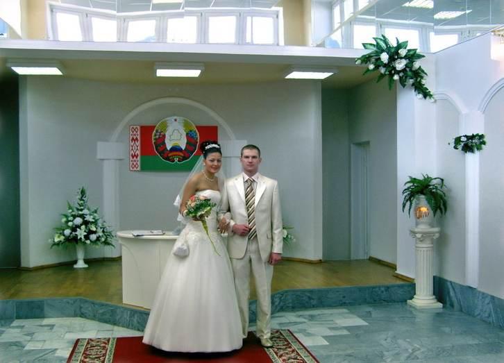 Зал торжеств Речицкого ЗАГСа