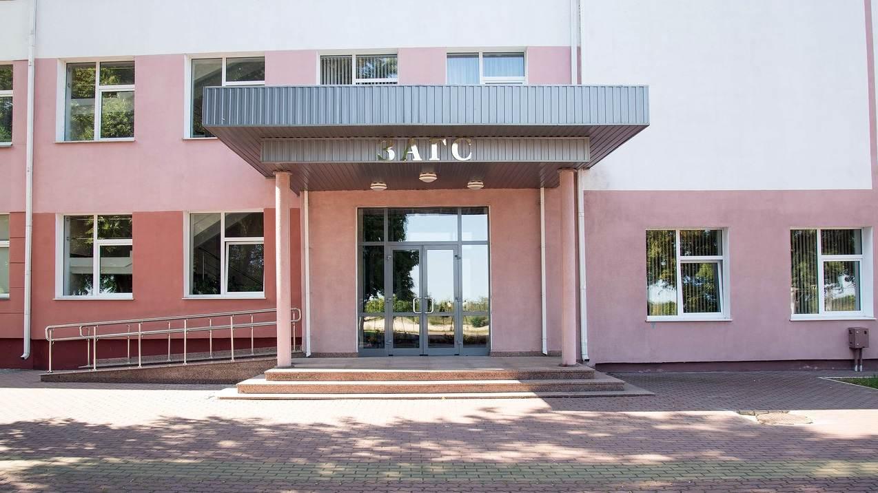 фасад ЗАГСа в Мозыре