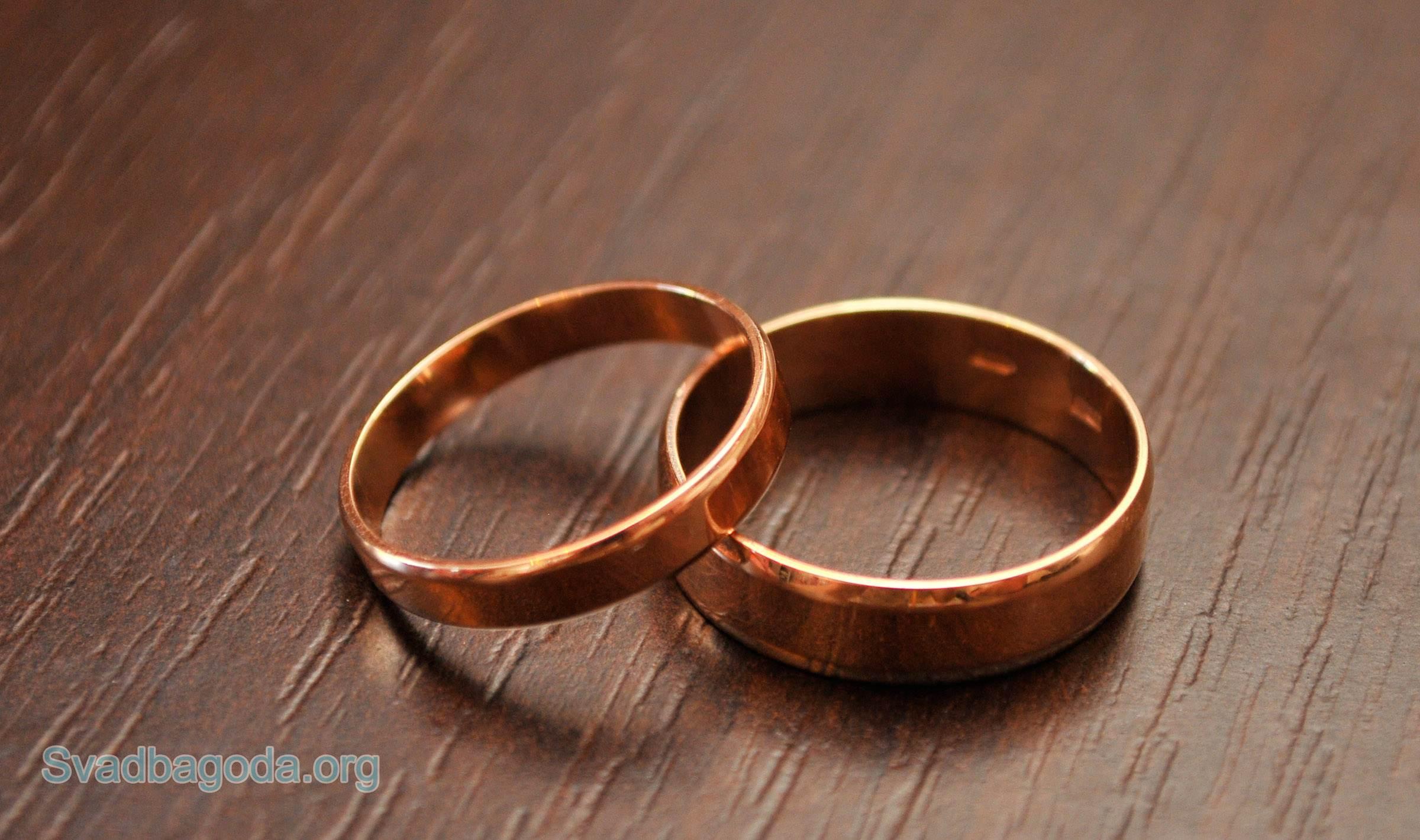 обручальные кольца для ЗАГСа Светлогорска