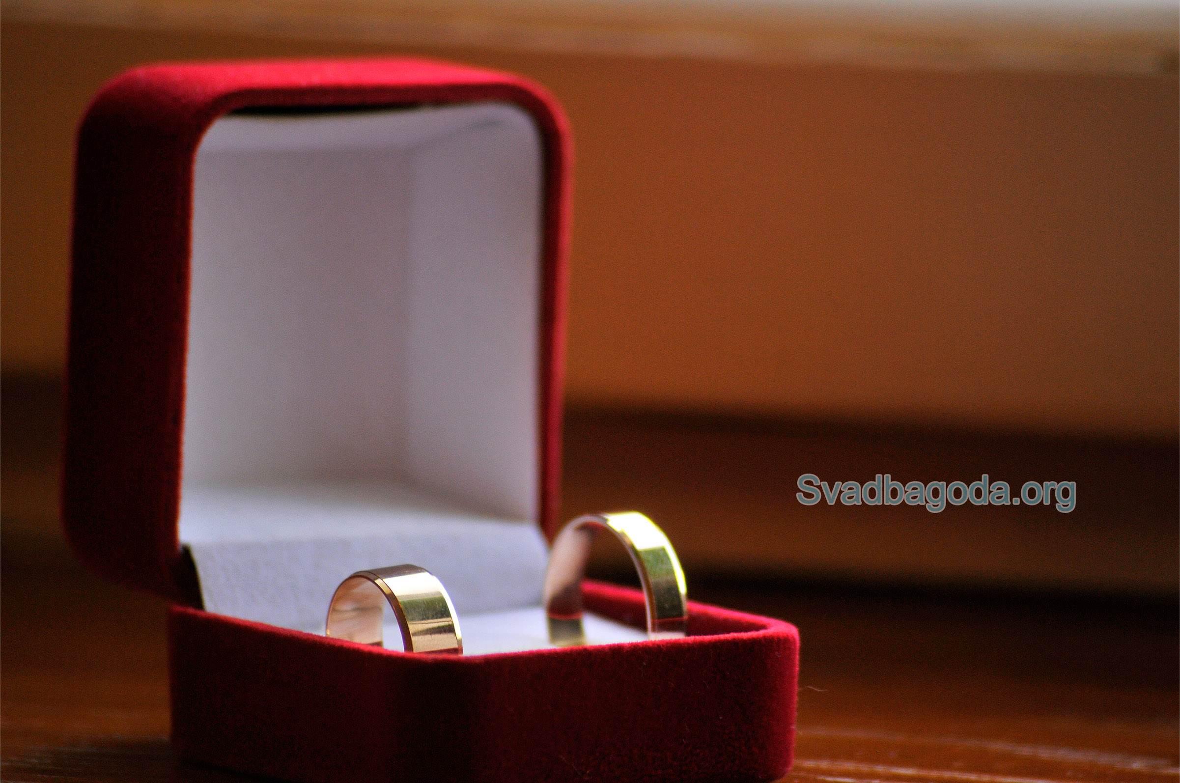 кольца в коробочке для загса