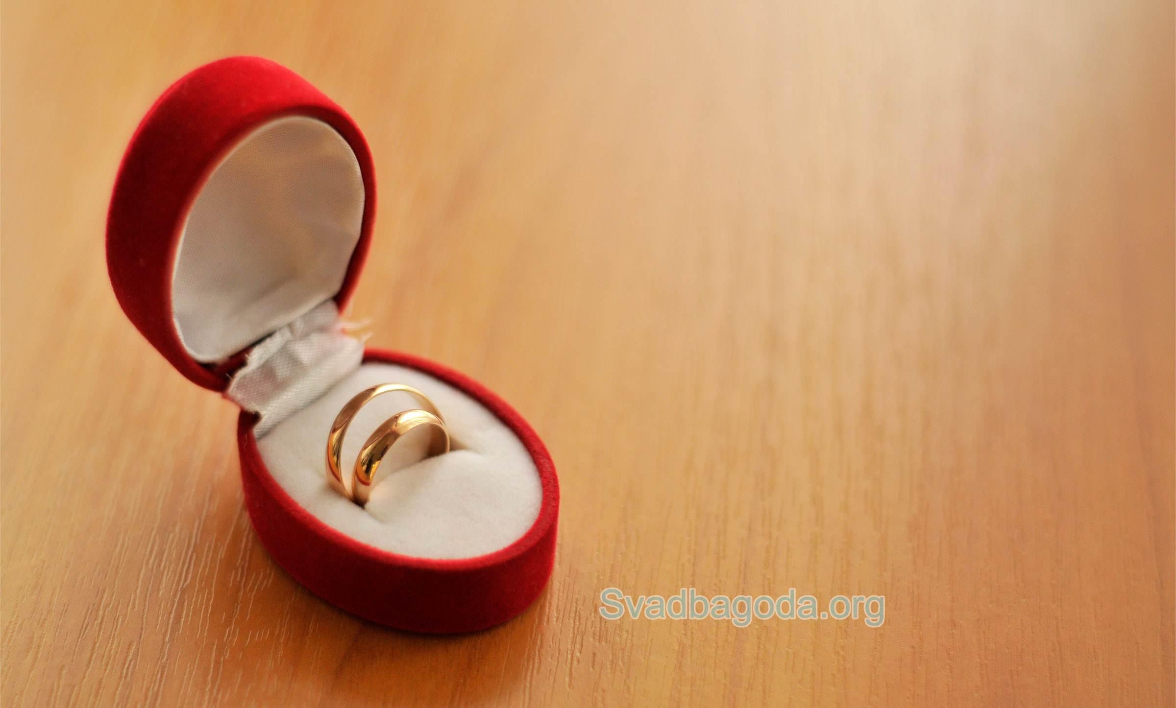 Красивый обручальные кольца для ЗАГСа