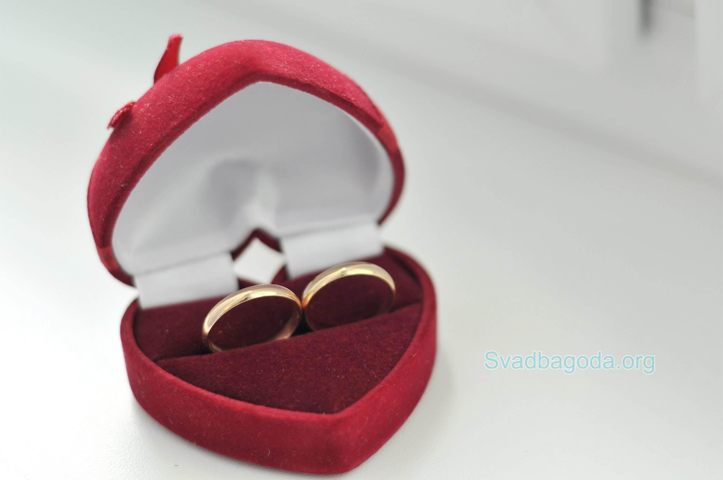 кольца молодожен для ЗАГСа